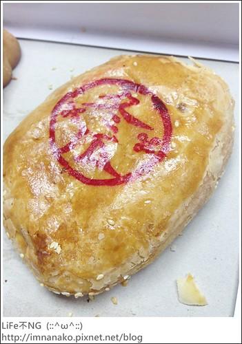 開喜狀元喜餅