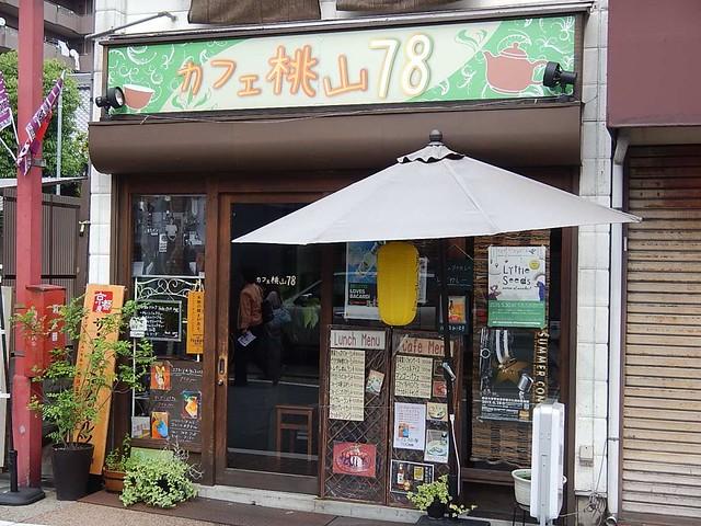 カフェ桃山78