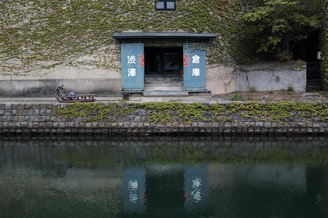 小樽 - warehouse