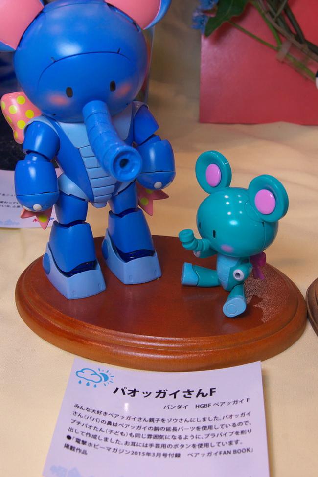 Shizuoka-Hobby-2015-225