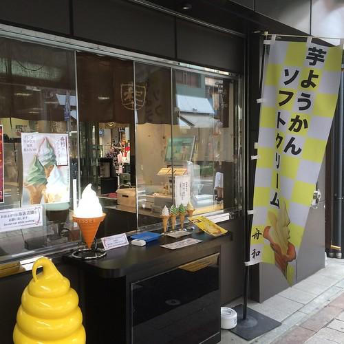 芋ようかんソフトクリーム売り場 at 舟和