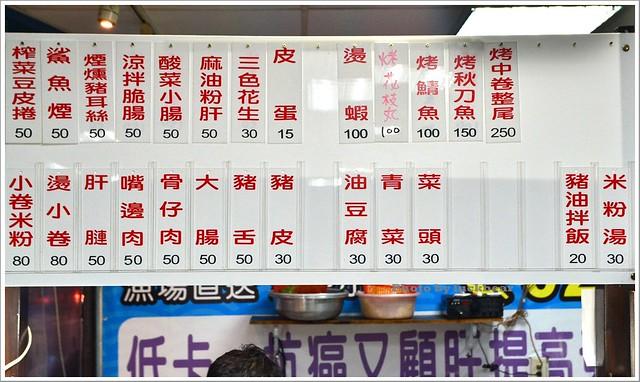 毛董小卷米粉-萬華美食009-DSC_4729