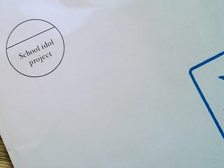 浦の星女学院入学案内 切手