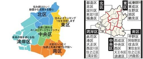 o-OSAKATO-570-horz