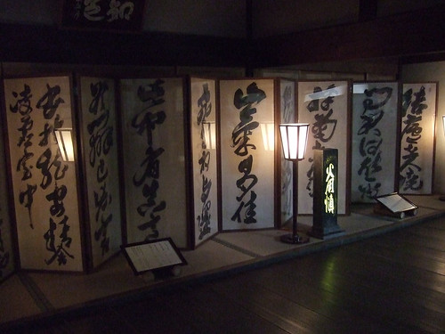 Ryoanji_09