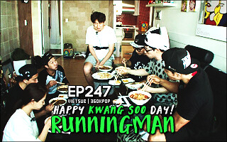 Running Man Ep.247