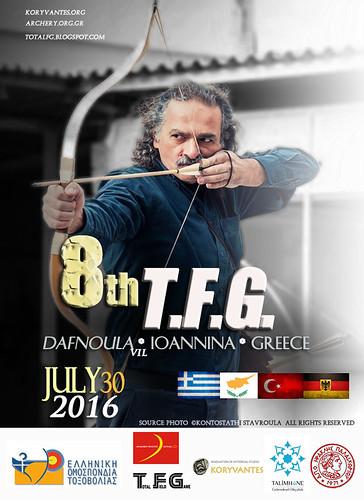 Συμμετοχή στο 8ο T.F.G. Ιωάννινα, 30 Ιουλίου 2016