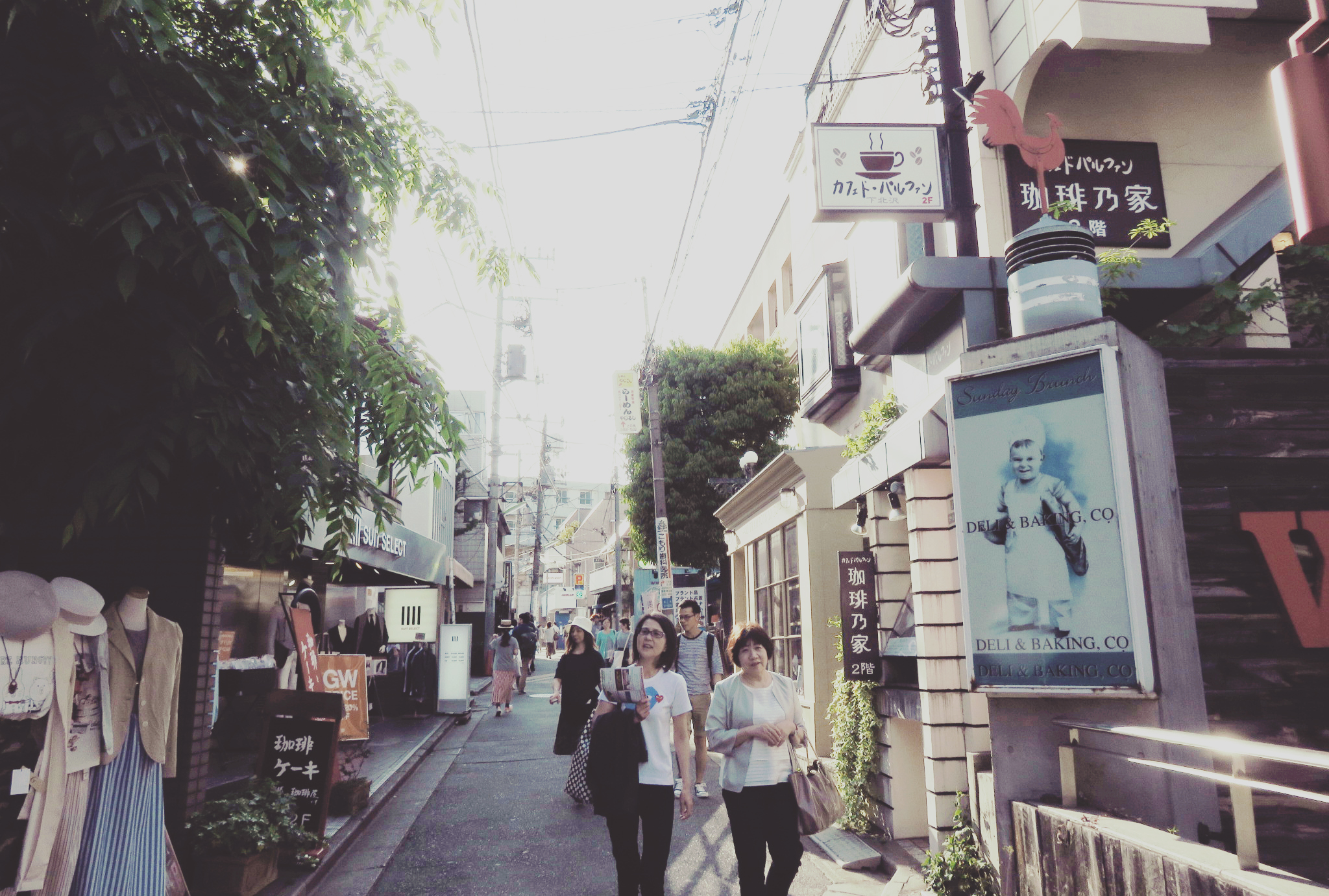 Shimokita-street