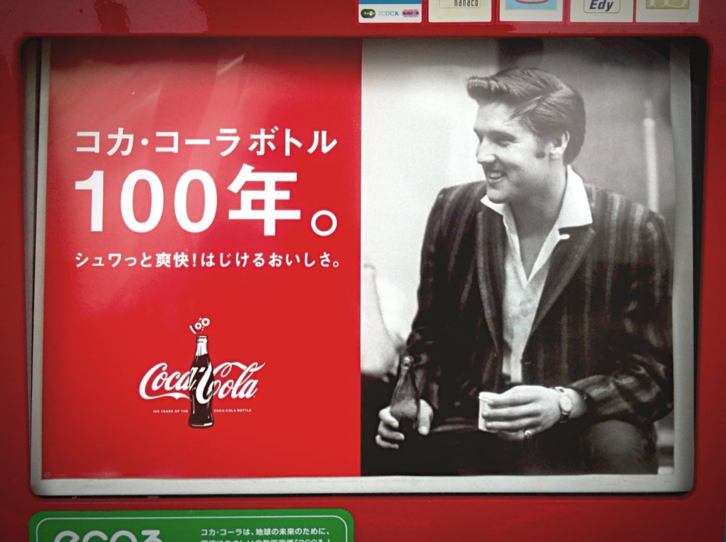coca cola commercial brothers