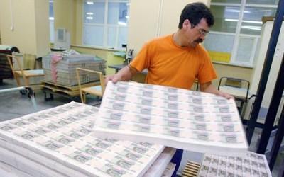 Торік Нацбанк надрукував 176 мільярдів гривень