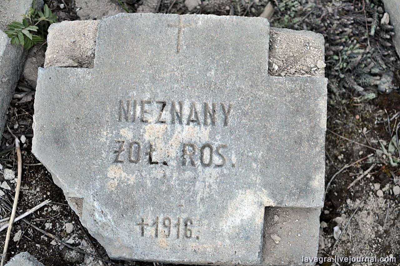 Тайна забора из воинских надгробий в почти самом центре Вильнюса