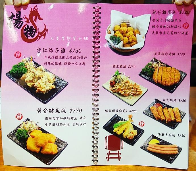 8 豐漁本家日式料理居食屋