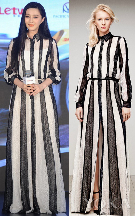 Alt 30+ actress lumpy da Lei Xu playful Rosamund Kwan Mei fan ye for packages to heart fibrillation