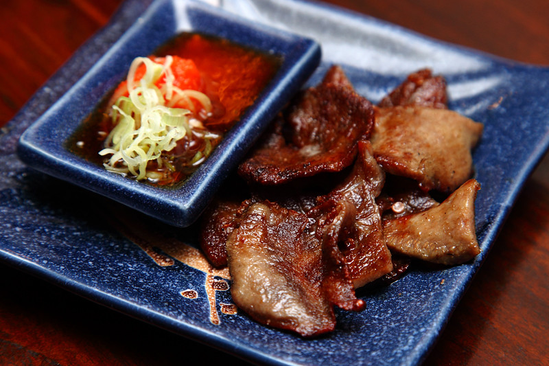 Gyutan-Beef-Tongue