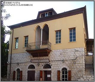 המקום של דאהר זידאני ב- נצרת
