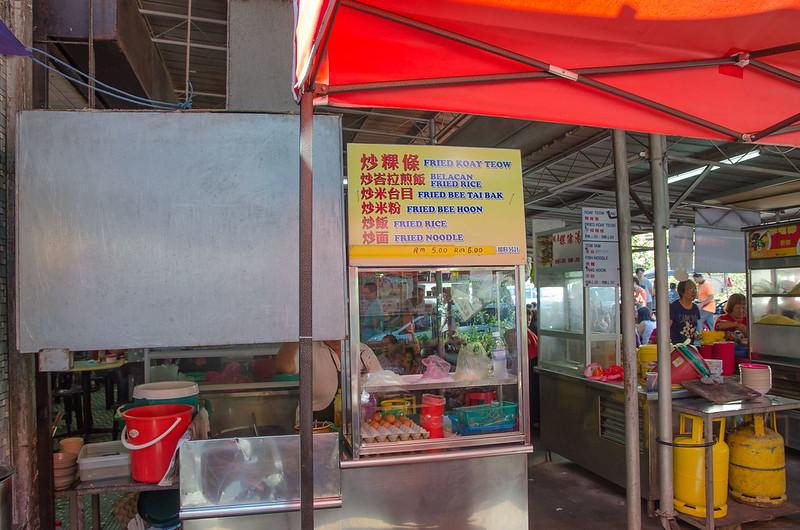 Kedai Kopi New Cathay, Penang