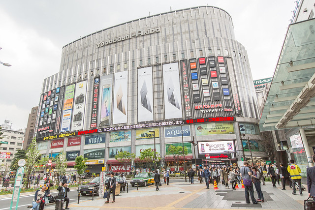 Yodobashi-Akiba Store