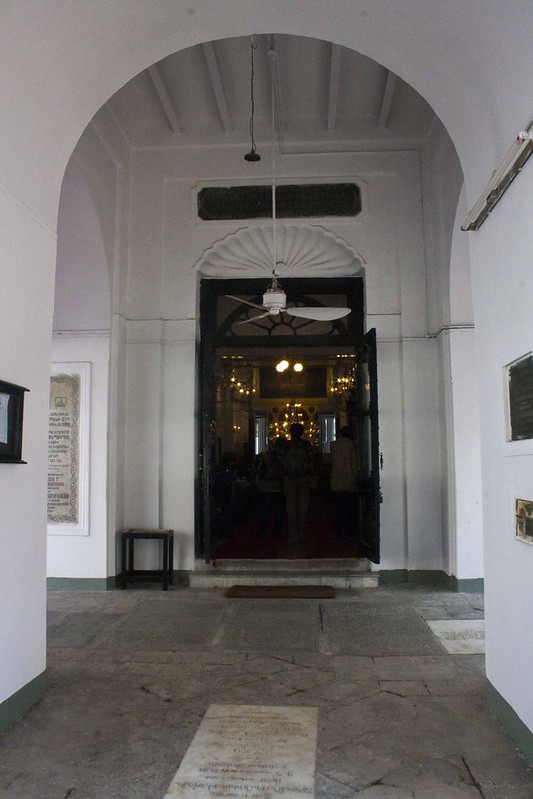 Entrance - Armenian Church of the Holy Nazareth - Kolkata, India