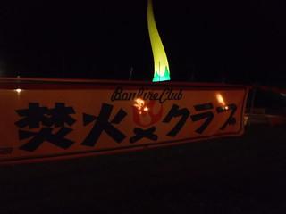160721-25_FujiRock_372