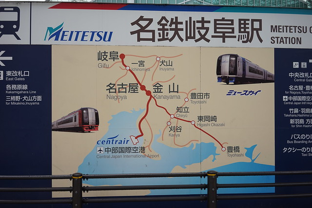 Gifu_Station_01