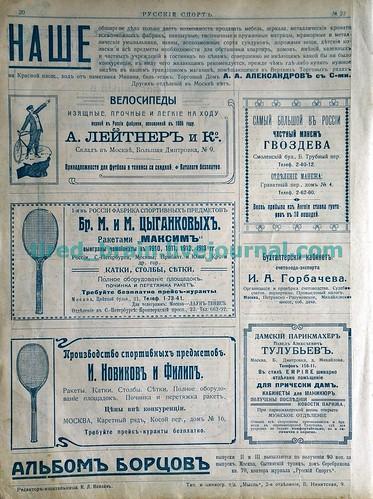 Русский спорт 1914-06-01--18