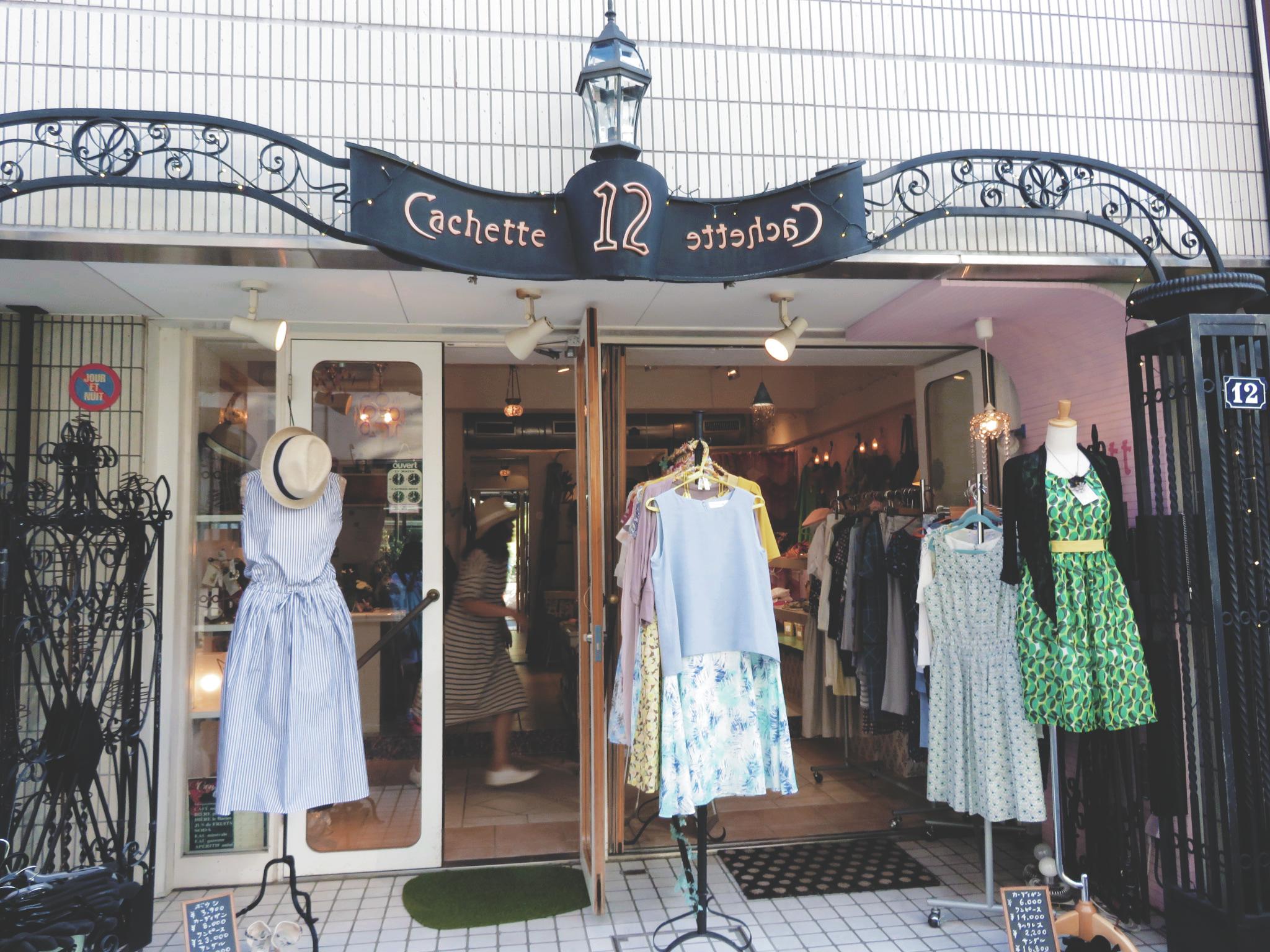 Shimokita-shop1