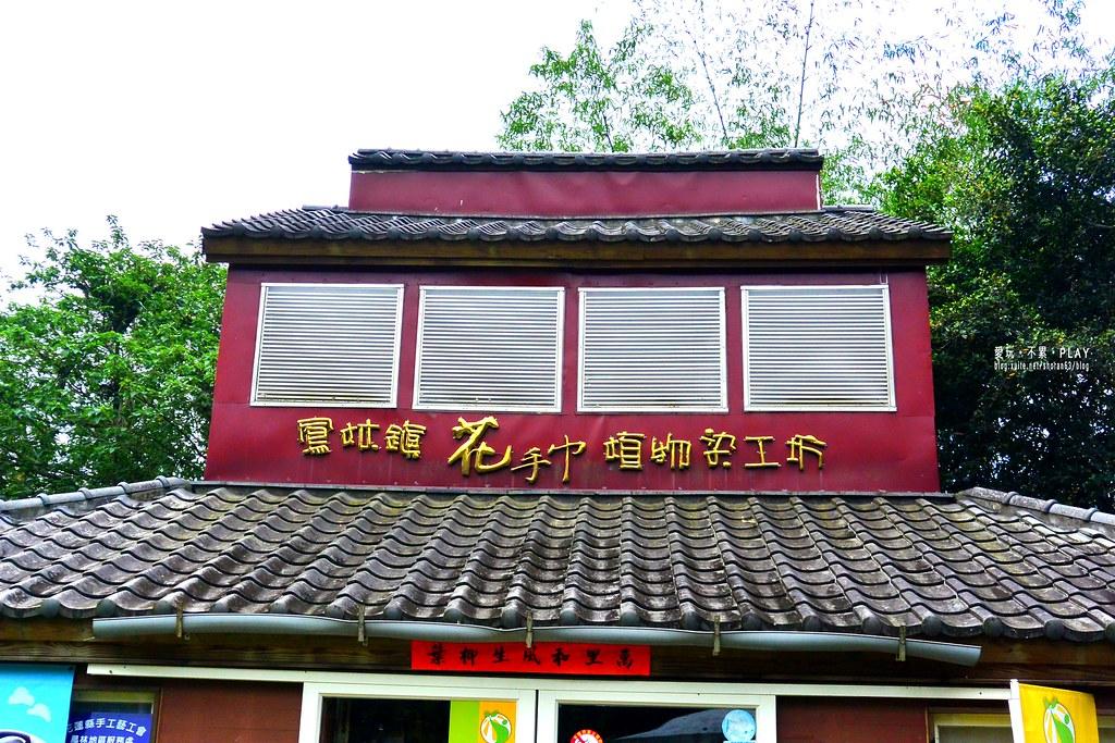 鳳林客家文物館0029