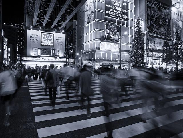 Urban Move