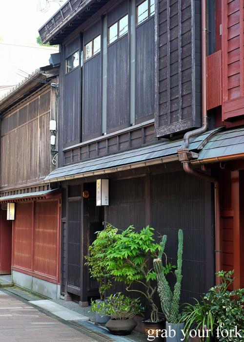 Bamboo shutters on old Japanese teahouses in Higashi Chaya, Kanazawa