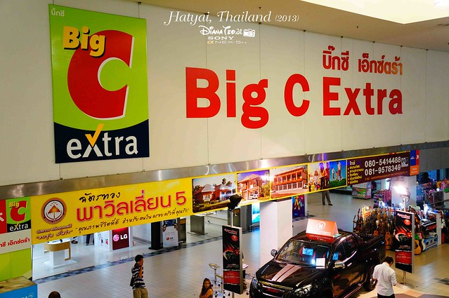 Hat Yai Day 4 - 01 Big C Extra Supermarket