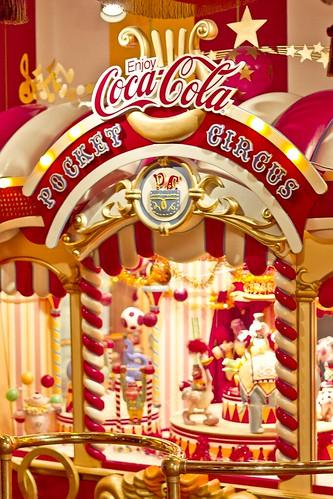 sanrio hello kitty monkichi my melody japan sanrio puroland amusement theme park blog pink kawaii trip destination visit merchandise sanrioland hellokittyland hello kitty world