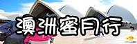 [旅遊] 香港海港城必吃紐約「Lady M」天后千層蛋糕 - 海港城下午茶, 海港城必吃, 海港城美食, 香港必吃甜點 - 跟著左豪吃不胖