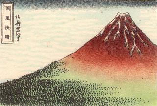 japonjapon004