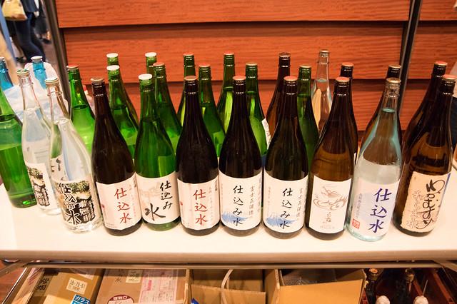 郷酒フェスタ for WOMEN2015 in 銀座
