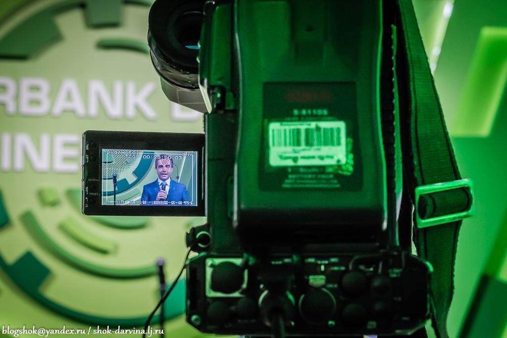 Sberbank-13