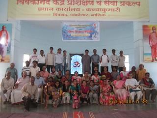 Yoga Shiksha Shibir Maharastra 2015