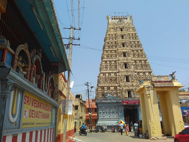 Ranganatha Swami Temple, Nellore