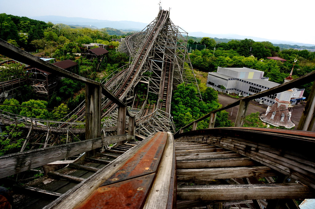 Dreamland - Aska Rollercoaster