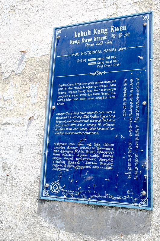 History of Lebuh Keng Kwee