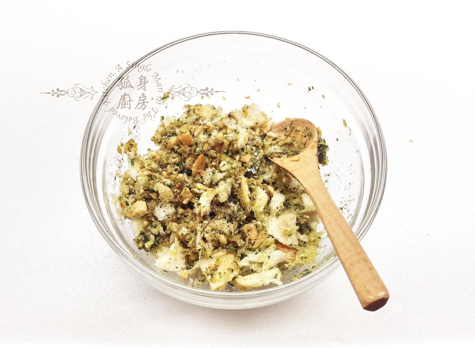孤身廚房-青醬帕瑪森起司鑲烤朝鮮薊佐簡易油醋蘿蔓沙拉9