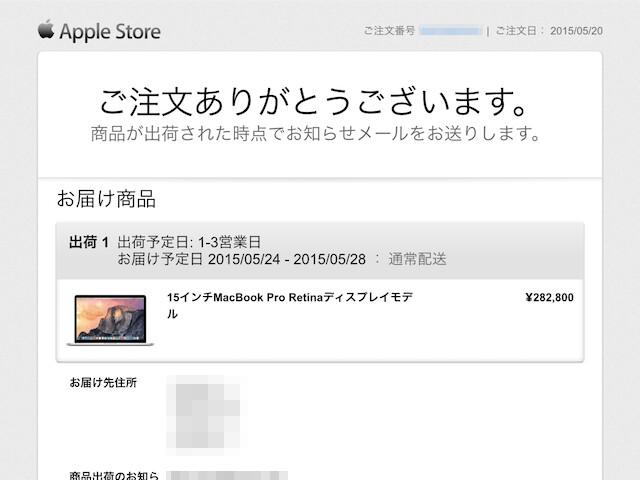 【保存版】アップルローンを利用するメリットと注意点