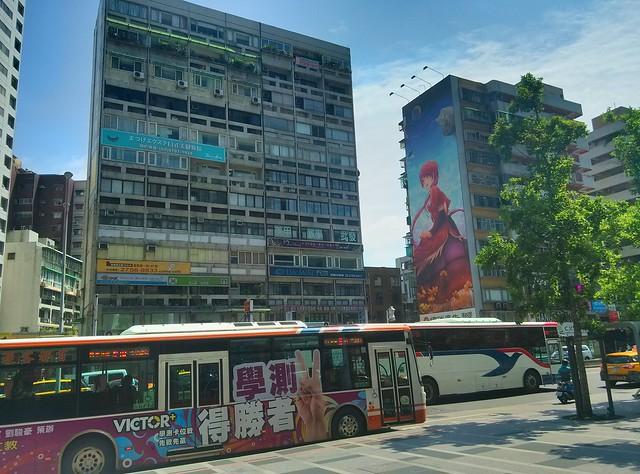 臺北市政府站