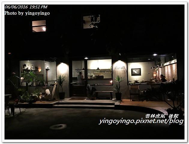 IMG_9938 | 相片擁有者 YINGO2008