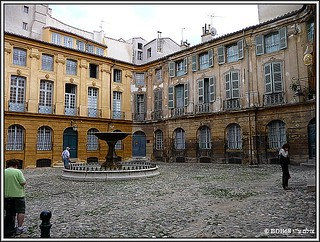 Place d'Albertas - אקס אן פרובאנס