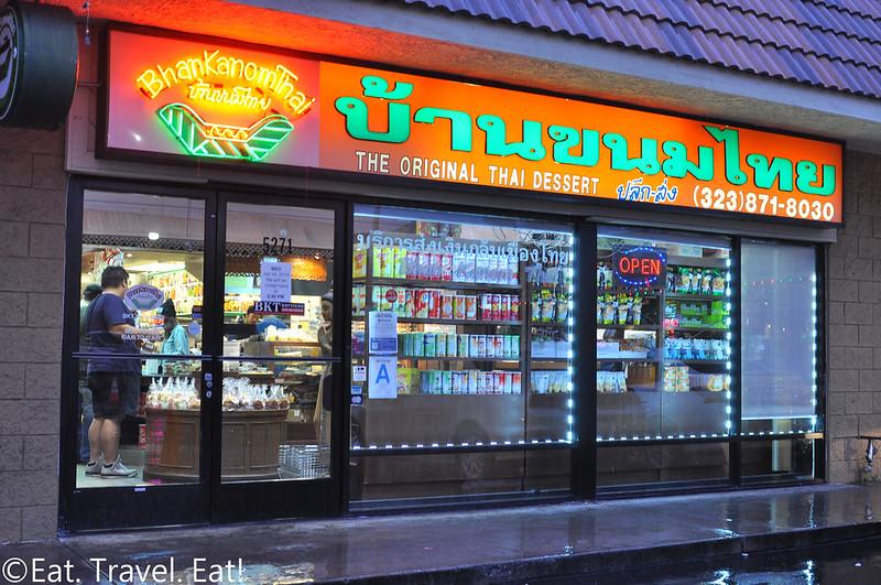 Bhan Kanom Thai- Los Angeles (Thai Town), CA: Exterior