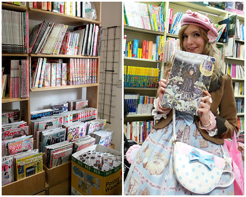 At The Bookshop
