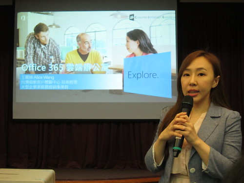 20150430「非營利組織資訊科技運用」座談會-台中場