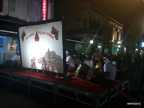 Wayang Kulit: Audience