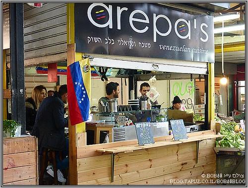 דוכן Arepa's ב- שוק הכרמל