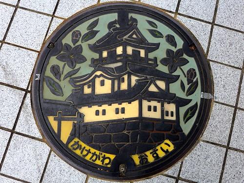 Kakegawa Shizuoka, manhole cover 2 (静岡県掛川市のマンホール2)